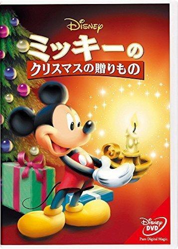 ミッキーのクリスマスの贈りもの (期間限定) [DVD],クリスマス,DVD,
