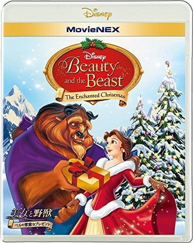 美女と野獣/ベルの素敵なプレゼント MovieNEX [ブルーレイ+DVD+デジタルコピー(クラウド対応)+MovieNEXワールド] [Blu-ray],クリスマス,DVD,