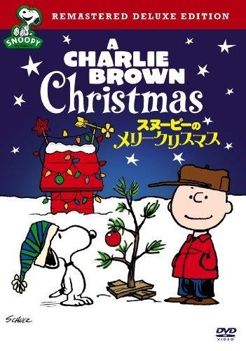 スヌーピーのメリークリスマス 特別版 [DVD],クリスマス,DVD,