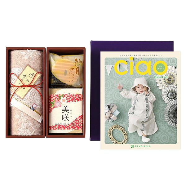 【名入れ】今治タオル&和菓子とカタログC,出産内祝い,カタログギフト,