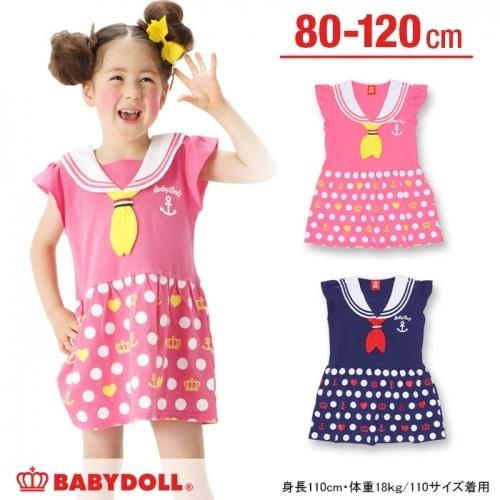 BABYDOLL,子供服,プチプラ,通販