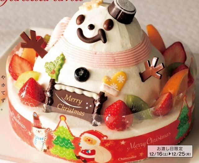 シャトレーゼ Xmasハッピー雪だるま,クリスマス,ケーキ,通販