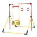 【※送料無料】【A-KIDS】NEWオリンピア鉄棒DX鉄棒ブランコ付 吊り輪付,室内鉄棒,