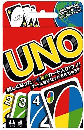 ウノ UNO カードゲーム(B7696),カードゲーム,おすすめ,
