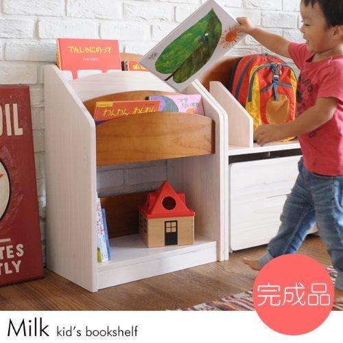 当店オリジナル Milk 絵本ラック Sサイズ W500×D300×700mm,絵本,ラック,