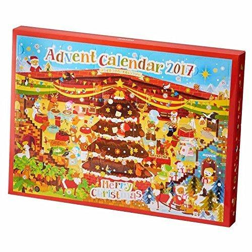ロイズ アドベントカレンダー2017,クリスマス,アドベントカレンダー,