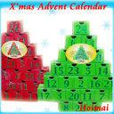 【毎年使える!】クリスマスツリーのアドベントカレンダー 国産お菓子入り 日めくりカレンダー カウントダウンカレンダー 無料ラッピング,クリスマス,アドベントカレンダー,