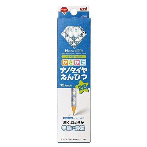 かきかた鉛筆 ナノダイヤ,鉛筆,持ち方,
