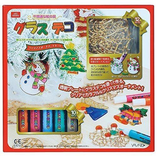 ヤマト 画材 グラスデコ クリスマス オーナメントセット GDS10TS-X,グラスデコ,