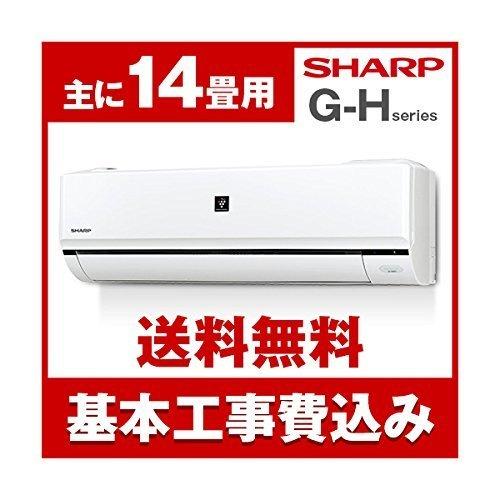 標準設置工事セット SHARP AY-G40H-W ホワイト系 G-Hシリーズ [エアコン(主に14畳)],赤ちゃん,暖房,