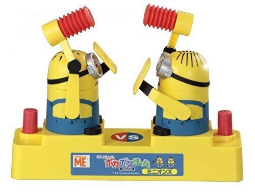 エポック社のポカポンゲーム ミニオンズ,おもちゃ,ゲーム,