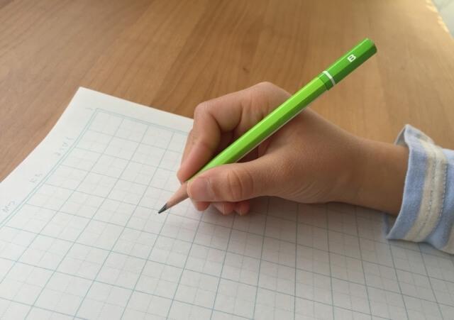鉛筆の持ち方,鉛筆,持ち方,