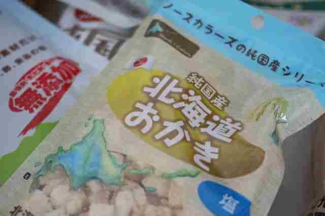 ノースカラーズの「純国産」シリーズのお菓子、北海道おかき,安心,お菓子,