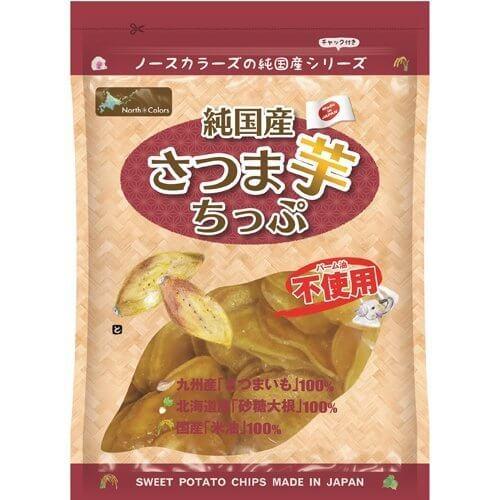ノースカラーズ 純国産さつま芋ちっぷ 150g,安心,お菓子,