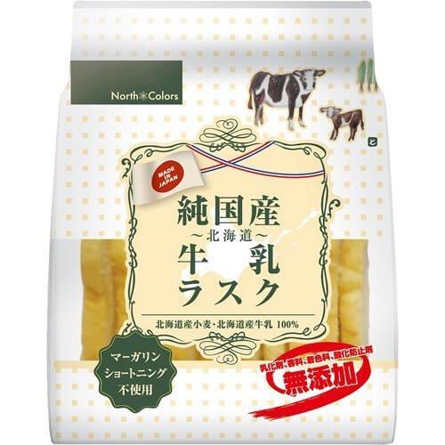 純国産北海道牛乳ラスク 10枚,安心,お菓子,