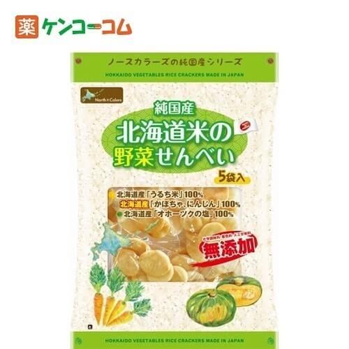 北海道米の野菜せんべい,安心,お菓子,
