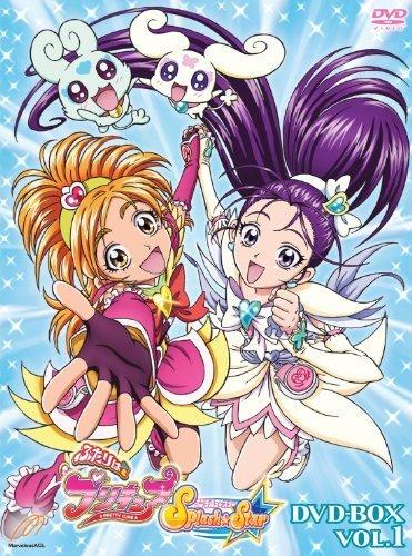 ふたりはプリキュアSplash☆Star DVD-BOX vol.1 【完全初回生産限定】,プリキュア,人気,