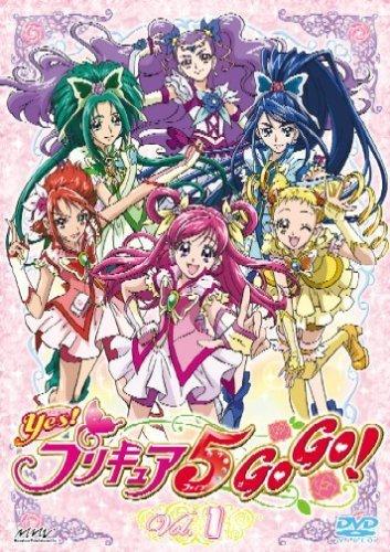 Yes!プリキュア5GoGo! Vol.1 [DVD],プリキュア,人気,