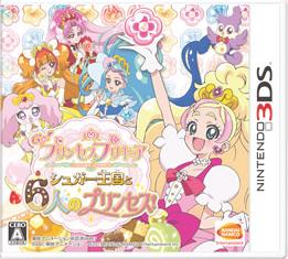 3DSプリンセスプリキュアゲーム,プリキュア,人気,