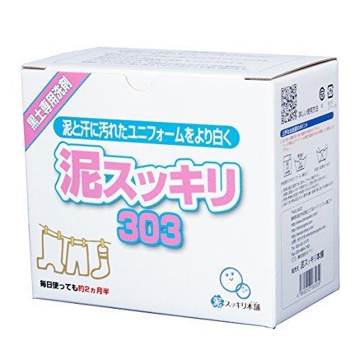 泥スッキリ本舗 泥スッキリ 303 黒土専用洗剤 1.5kg,泥汚れ,落とし方,