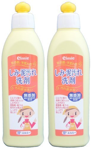 【まとめ買い】 エルミー 敏感肌用しみ泥汚れ洗剤 300ml×2個セット,泥汚れ,落とし方,