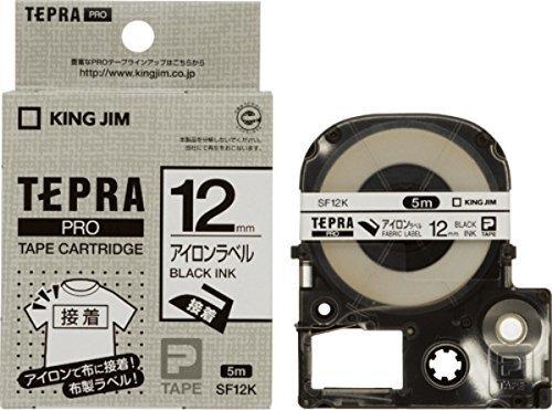 キングジム テープカートリッジ テプラPRO アイロンラベル SF12K,テプラ,おすすめ,