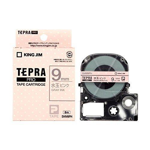 キングジム テプラPRO テープカートリッジ 模様ラベル 9mm 水玉ピンク/グレー文字 SWM9PH,テプラ,おすすめ,