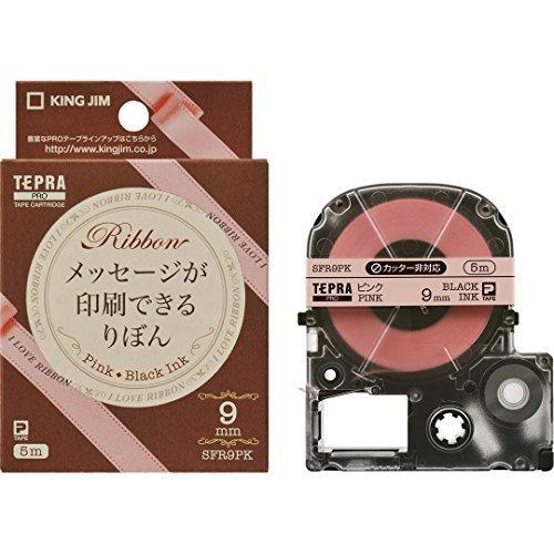 キングジムテープカートリッジ テプラPRO りぼん 9mm ピンク SFR9PK,テプラ,おすすめ,
