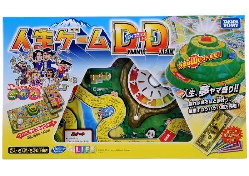 人生ゲーム ダイナミックドリーム,ボードゲーム,おすすめ,子ども