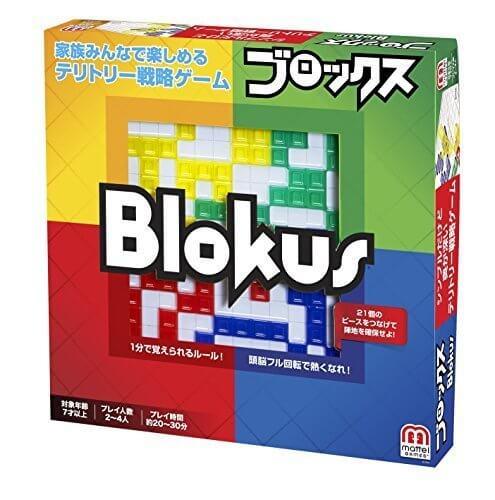 ブロックス (BJV44),ボードゲーム,おすすめ,子ども