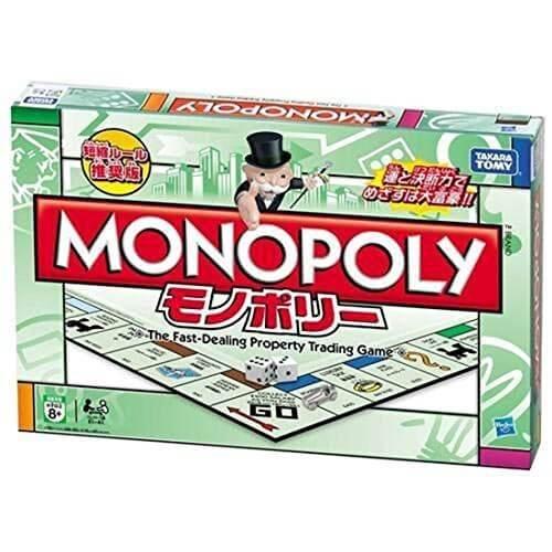 モノポリーNEW,ボードゲーム,おすすめ,子ども