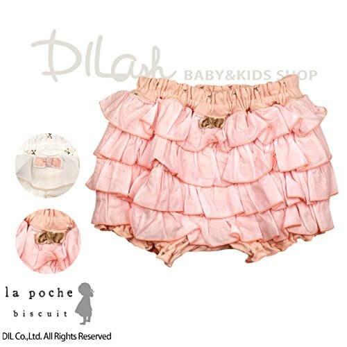 (ラポシェビスキュイ) La poche biscuitフリルブルマ/ 秋 F(70~80cm) ピンク,ベビーブルマ,