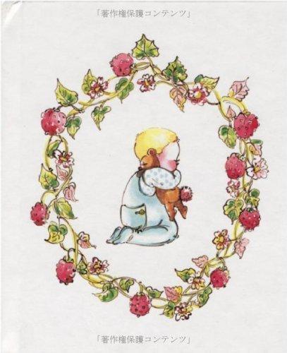 クリエイト ア ブック 赤ちゃん誕生,赤ちゃん ,誕生記念,