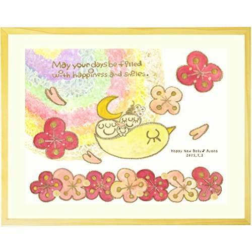 誕生記念 出産祝い 1歳誕生日 名前入れ絵のアート 「ありがとうの花つづり」 額入りL(525mm×410mm),赤ちゃん ,誕生記念,