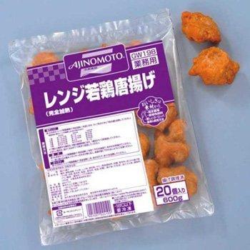 味の素 業務用 レンジ若鶏唐揚げ 1袋(600g),お弁当,冷凍食品,