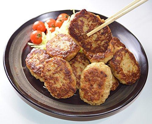 青森県産 肉屋がつくるこだわり ミニハンバーグ 30g×10個×2P,お弁当,冷凍食品,