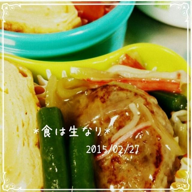 和風あんかけハンバーグ★冷食アレンジ,お弁当,冷凍食品,