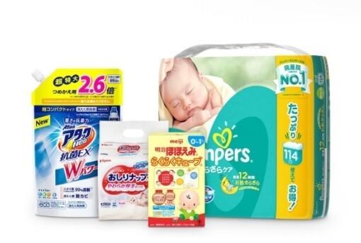 おむつや粉ミルクのパッケージ,Amazon,ファミリー,