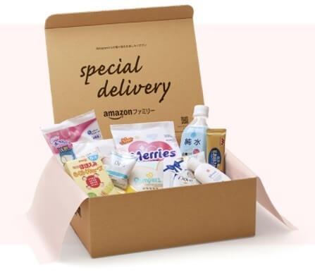 箱に入ったおむつや粉ミルクなどのサンプル,Amazon,ファミリー,