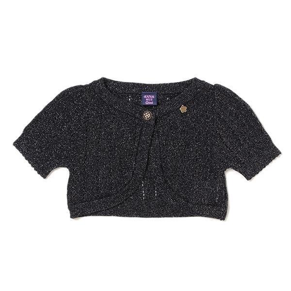 透かし編みニットカーディガン,子供服,カーディガン,