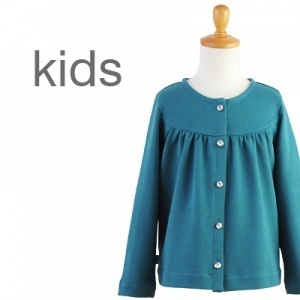 型紙ショップパターンレーベル キッズギャザーカーディガン,子供服,カーディガン,