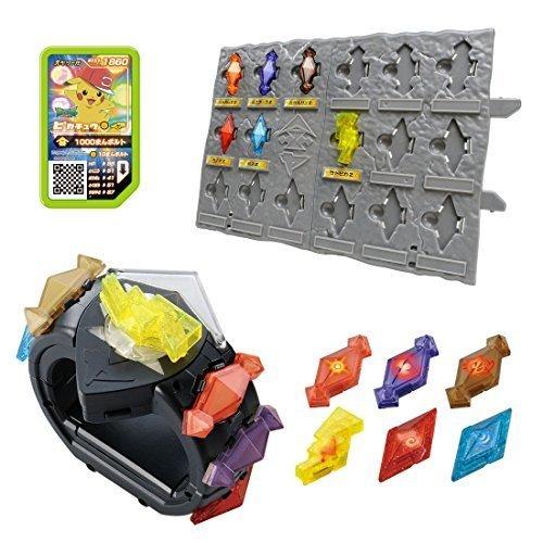 ポケモン Zパワーリング スペシャルセット,ポケモンのおもちゃ,