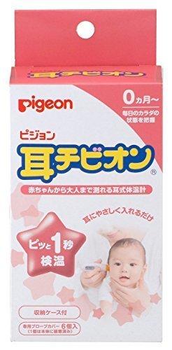 ピジョン 耳式体温計 耳チビオン,赤ちゃん,体温計,