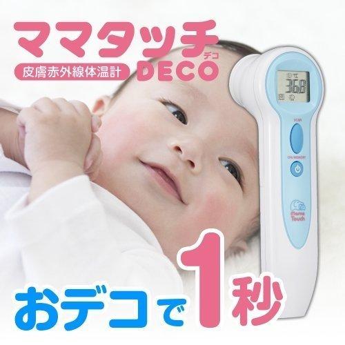 おでこで1秒 ママタッチDECO S-701 赤ちゃん体温計,赤ちゃん,体温計,
