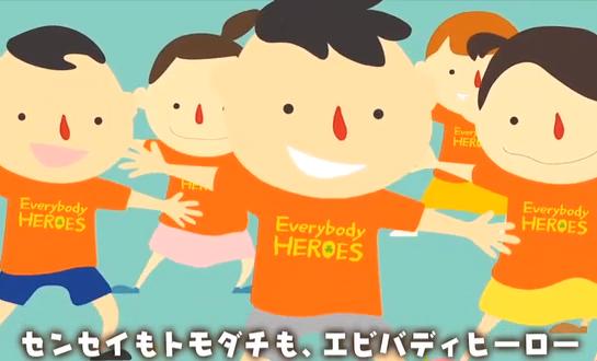 Everybody HEROES|食物アレルギー|子ども|子育て,アレルギー,食物,子ども
