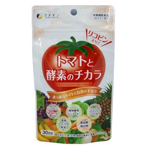 ファイン トマトと酵素のチカラ 30日分,トマトの効果,リコピン,作用