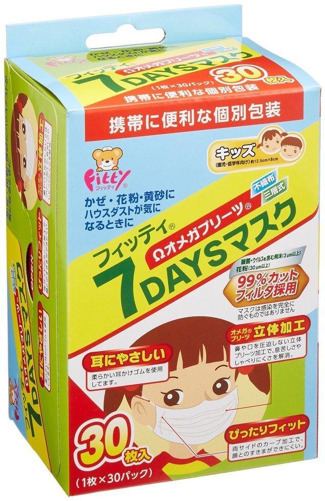 フィッティ 7DAYSマスク,子ども,花粉症,マスク