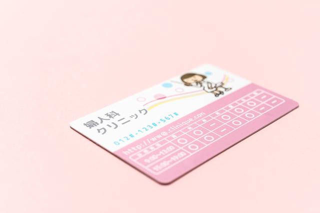 産婦人科の診察券,産後1ヶ月,過ごし方,