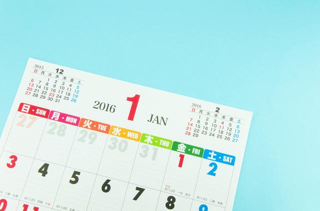 カレンダー,無痛,分娩,メリット