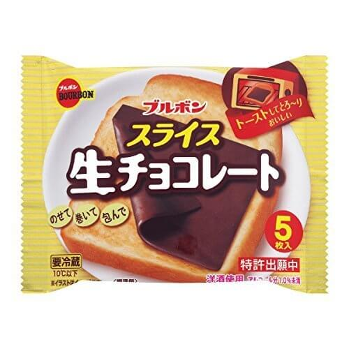 ブルボン スライス 生チョコレート 12袋入,スイーツ,レシピ,